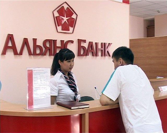 где можно получить кредитную историю во владивостоке