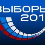 Выборы в России 2011