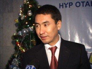 Арман Жетписбай назначен управляющим директором Казатомпрома