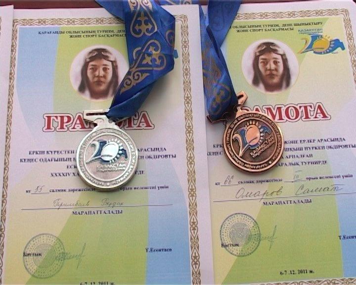 Международный турнир провели в память героя советского союза Нуркена Абдирова