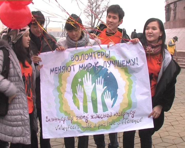Плакат шымкентских волонтеров