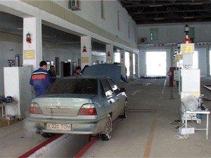 Центр технического обслуживания