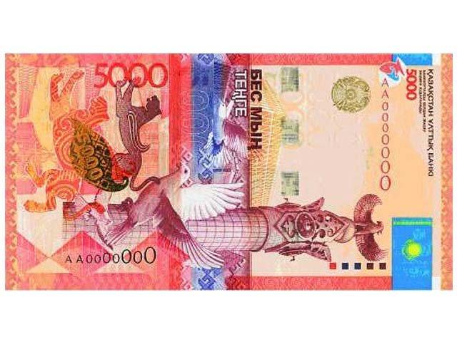 Новая купюра стоимостью 5000 тенге вышла в обращение | Otyrar.