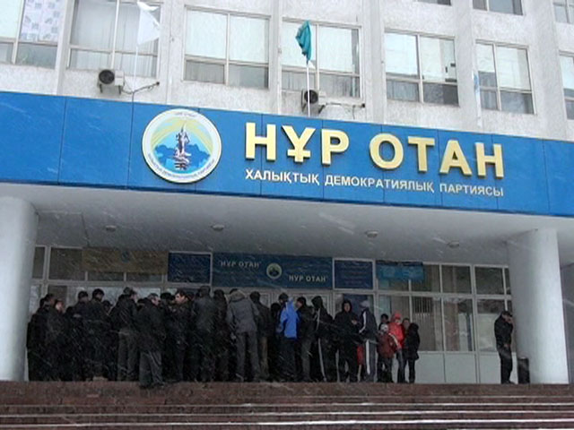 "Протестующие у филиала НДП ""Нур Отан"""
