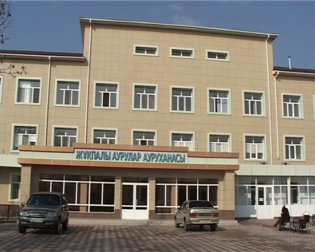 Городская поликлиника в городе прокопьевск