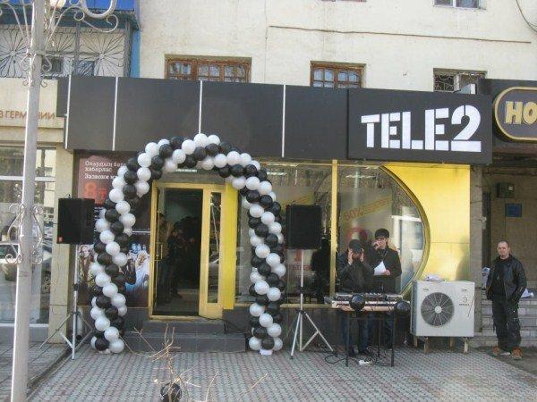 Салон сотовой связи по улице Тауке-хана 4. Фото с yvision.kz