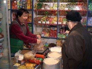 Цены на некоторые продукты снижены в новом году