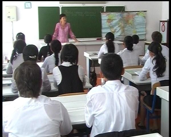 Мактааральская школа