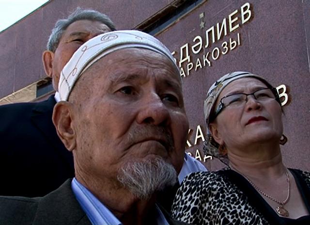 На день рождения Героя Советского Союза съехались многочисленные родственники