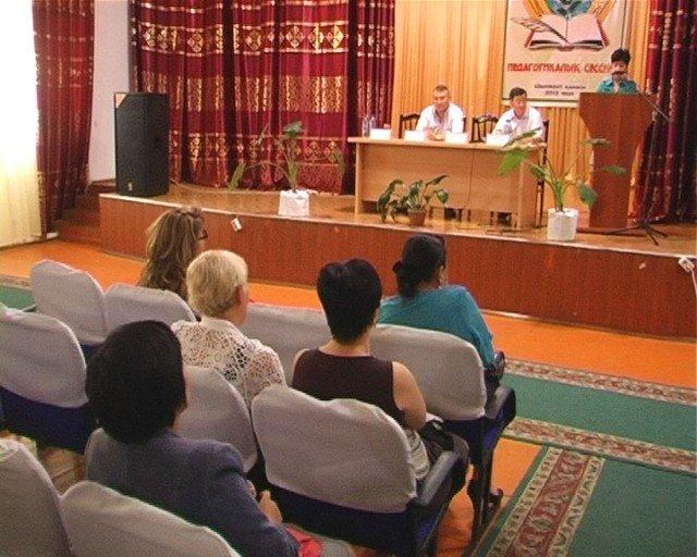 Семинар в институте повышения квалификации учителей