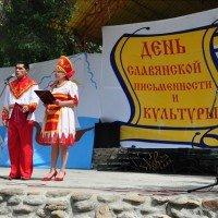 Вели праздничную церемонию актеры областного русского драмматичекого театра