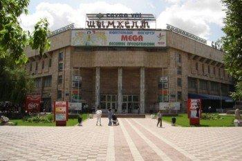 ЦУМ Шымкент. Фото с сайта google.ru