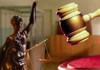 Фемида, суд
