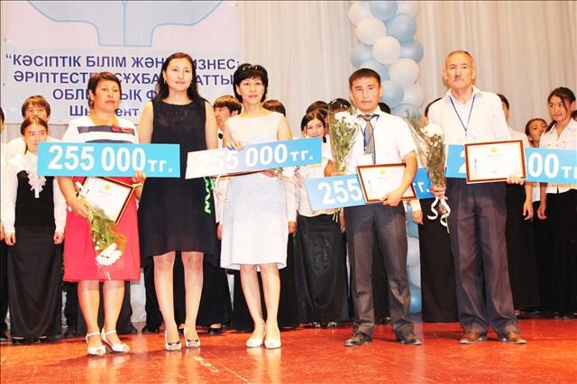 За первое место конкурсанты получили 255 000 тенге