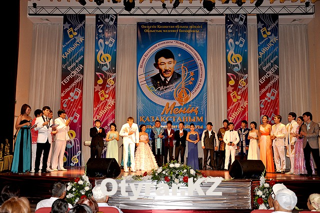 С каждого региона разрешалось участвовать 2 исполнителям, только для города Шымкент сделали исключение - с нашего города на фестивали принимали участие 6 участников