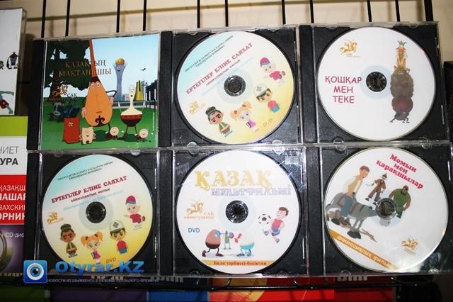 Анимационные, отечественные мультфильмы на казахском языке