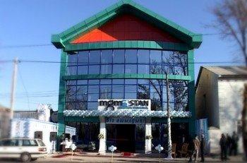 """В Шымкенте открылся новый диагностический центр """"MGM-STAN"""""""