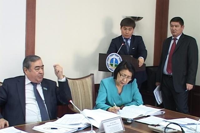 Депутаты уточнили областной бюджет на 2012-2014 года