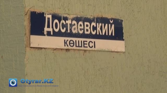 Даже в фамилии известного русского писателя умудрились допустить ошибку