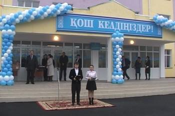 Новая школа ко Дню Независимости