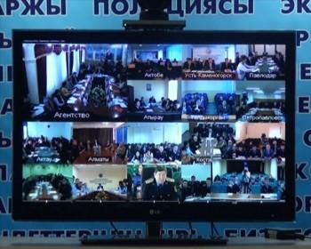 Участники конференции общались в он-лайн режиме