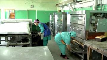 Пекарня, где, по словам Рабиги Кадыровой, приготовили тошнотворный хлеб