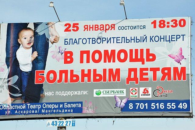 Вот такие плакаты с призывом о помощи висят в Шымкенте и Алматы