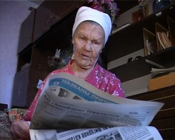 О случившемся Анна Григорьевна узнала из газет