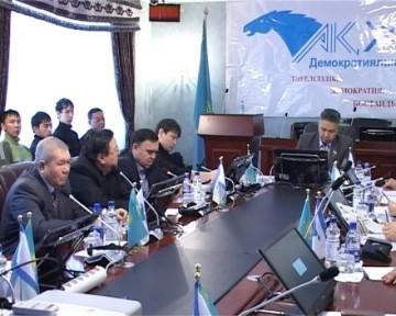 """Демократическая партия """"Ак жол"""" против повышения цен"""