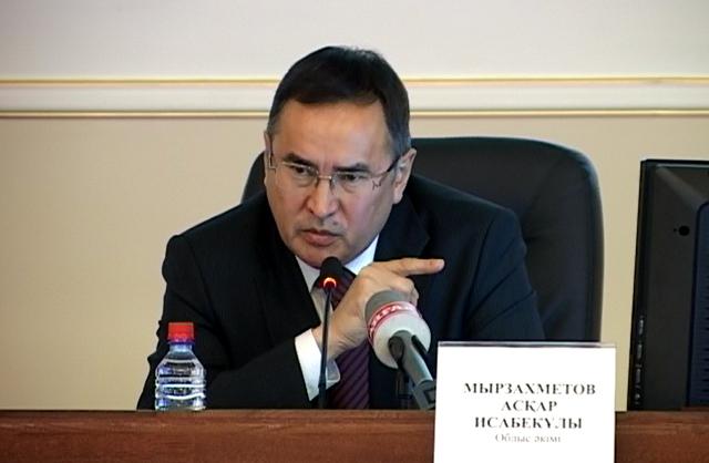 Аким ЮКО Аскар Мырзамехтов