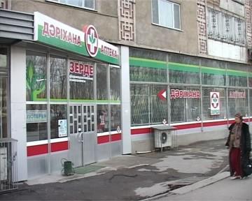 """Торгово-логистический центр """"Зерде"""" построят в Шымкенте"""