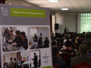 В Шымкенте открыт центр педагогического мастерства