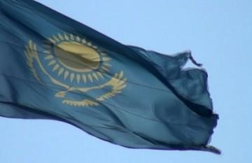 Флаг в парке Независимости