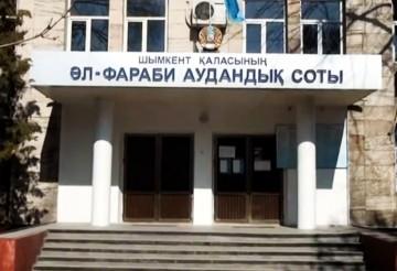 В Шымкенте сотрудник уголовно-исполнительной инспекции осужден за  получение взятки