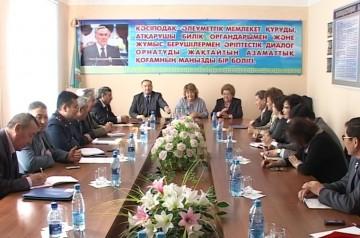 Представители НПО, культурных центров области и сотрудники силовых структур провели совместное совещание