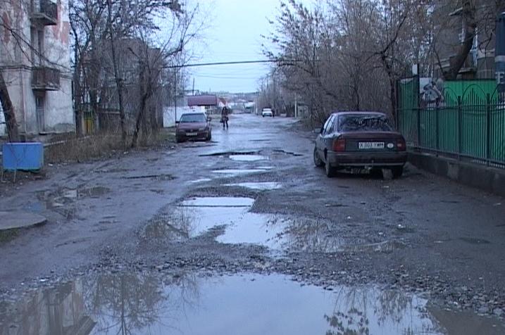 Улица Павлова находится почти в центре города.