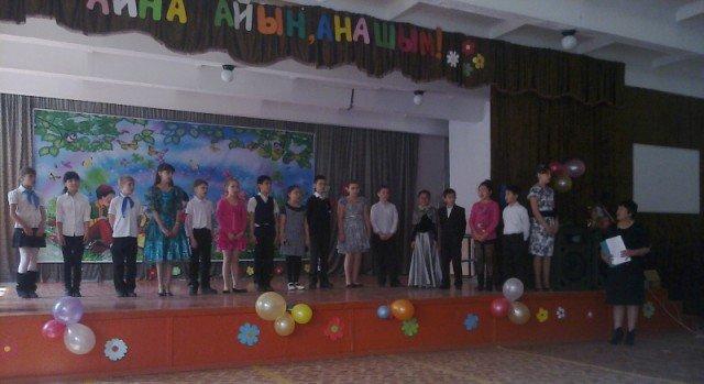 Школьники репетировали несколько дней