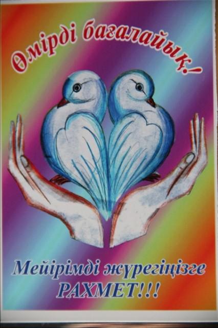 """Вот этот символ акции разработали учителя по изо. """"Голубь в руках"""" -надежда на жизнь"""