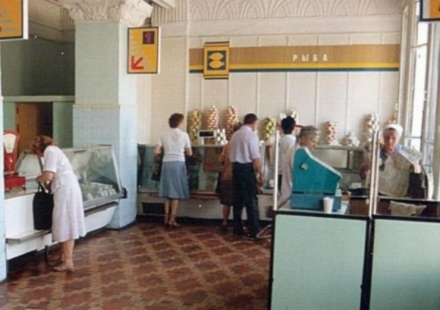 Отдел магазина в СССР