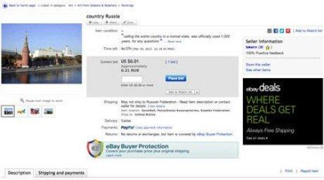 Необычный лот был выставлен на интернет-аукционе eBay