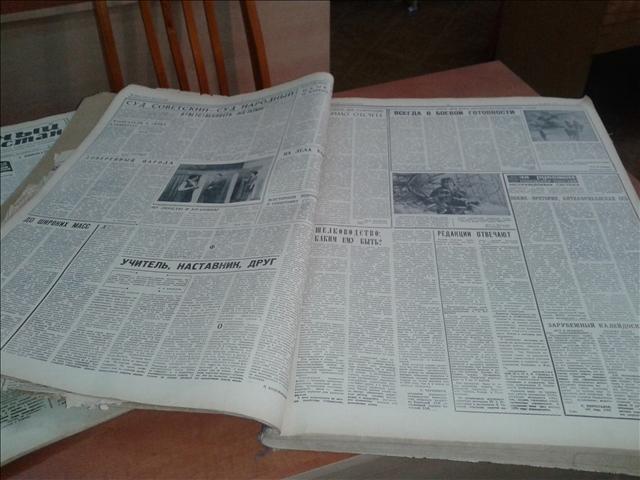 Подвиг Юрия Гагарина хранят газеты 70-х годов