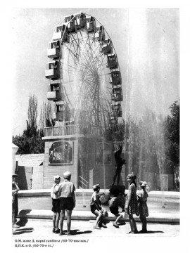 Шымкент. Центральный парк. 60-80-e гг.