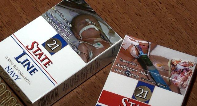 Сигаретные пачки