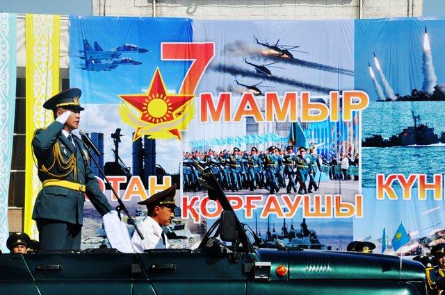 Новости москвы на телеканале россия