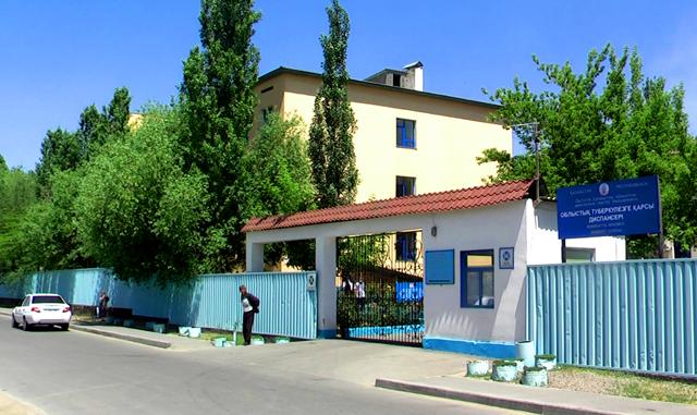 Южно-казахстанский противотуберкулезный диспансер