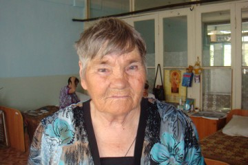 Александра Кирилловна