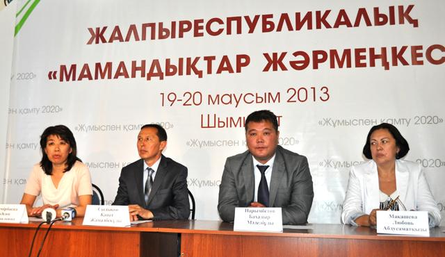 На ярмарке вакансий состоялась пресс-конференция