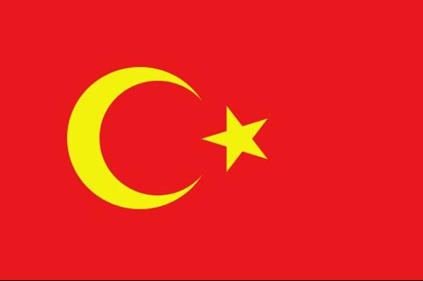 флаг Алаш Орды