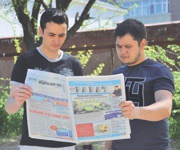 "Индекс газеты ""РАБАТ"" - 65130"