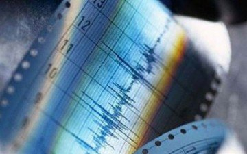 землетрясение, алматы, толчки, сейсмология, прогноз